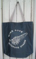 WINGROCK PIPEナイロン BAG -Olive
