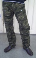 Acoustic Ripstop Cotton Military Pants