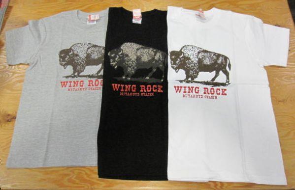 画像1: ウイングロック(Wingrock) バッファロー半袖TEEシャツ