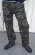 Acoustic Ripstop Cotton Military Pants